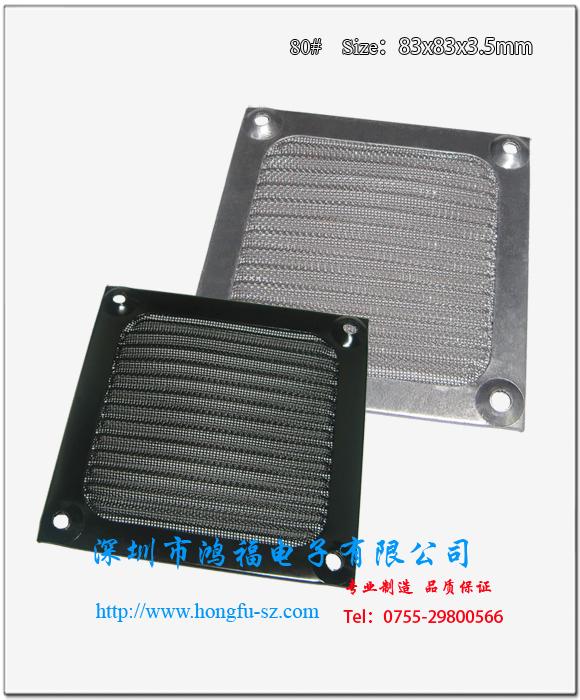 80金属防尘铝网
