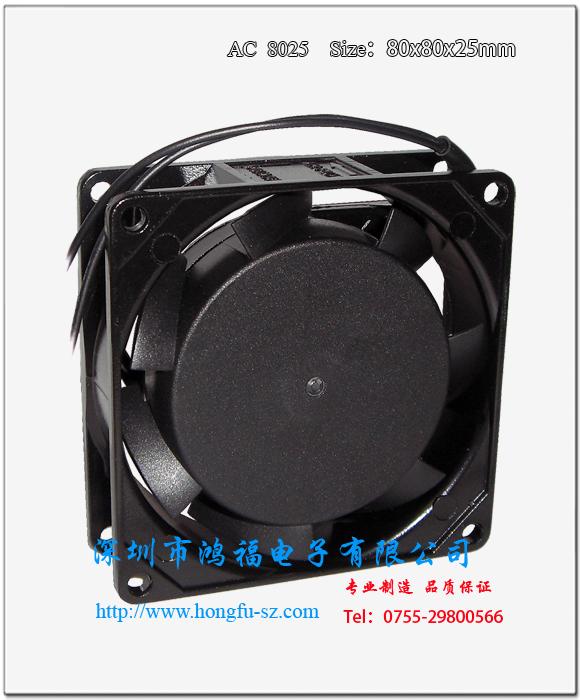 AC 8025 FAN