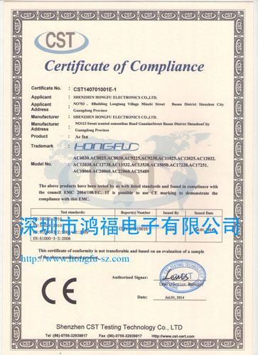 AC EMC CE认证